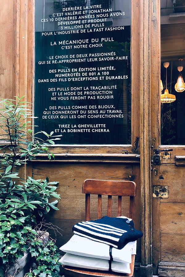 Passage de l'ancre, 223 rue Saint-Martin, 75003 Paris
